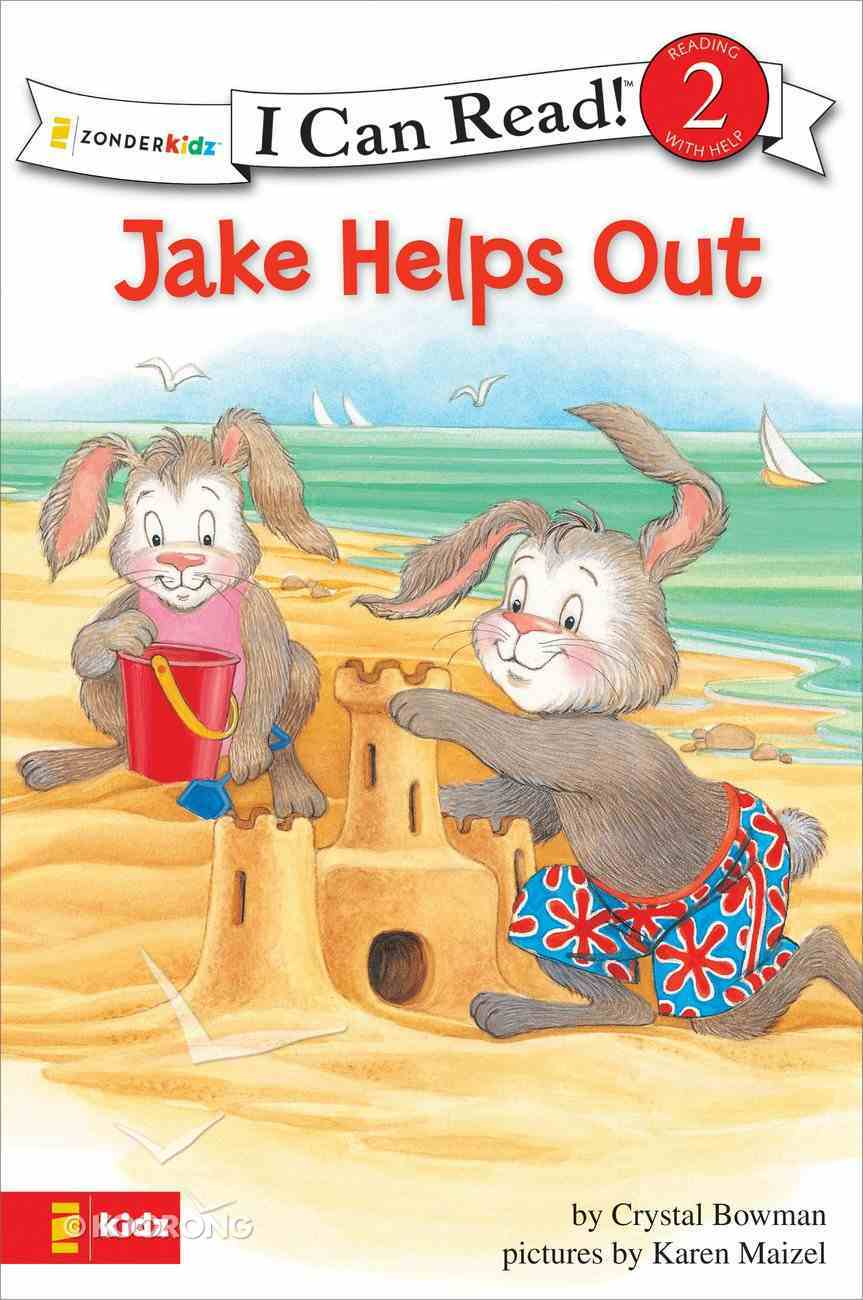 Jake Helps Out (I Can Read!2/jake Series) eBook