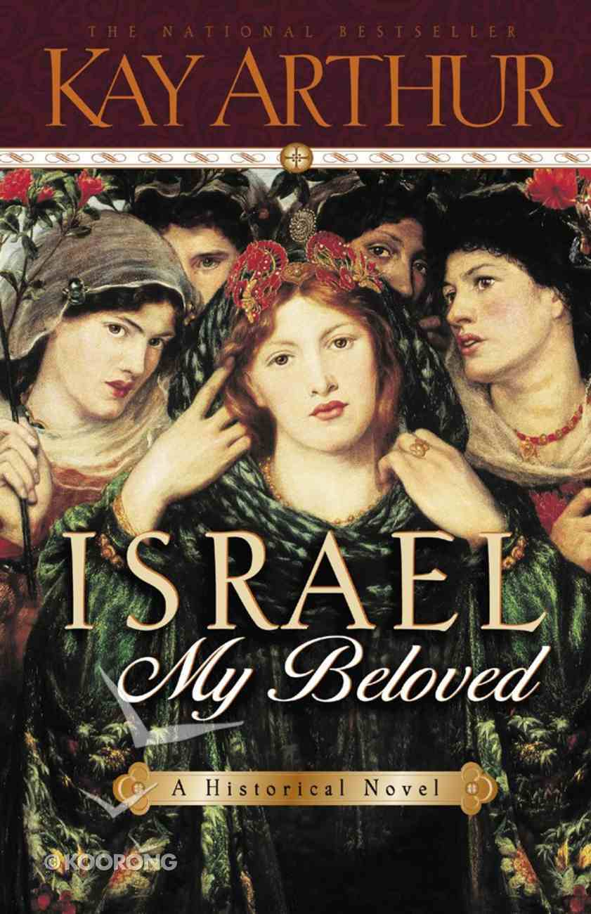 Israel, My Beloved eBook