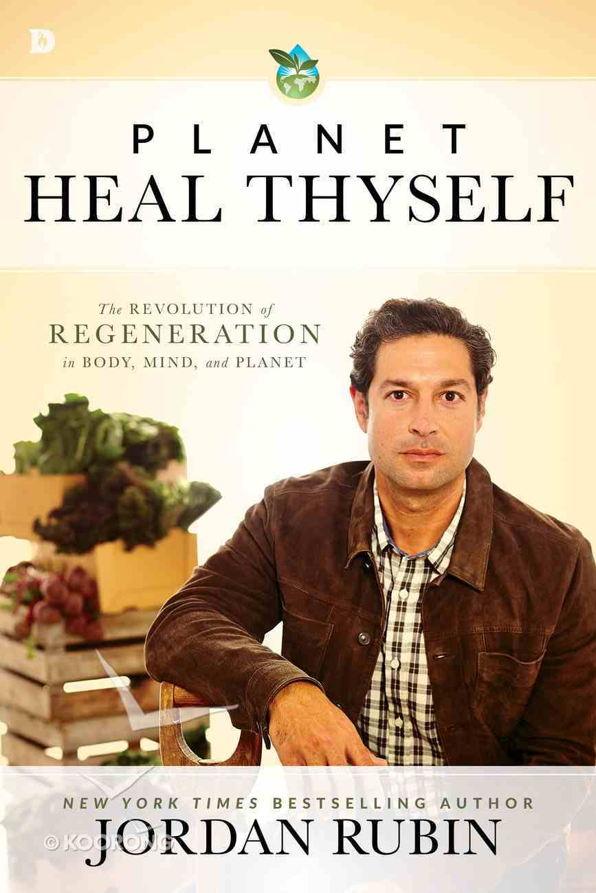 Planet Heal Thyself eBook