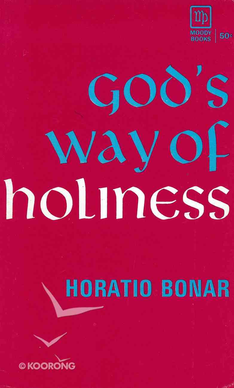 God's Way of Holiness eBook