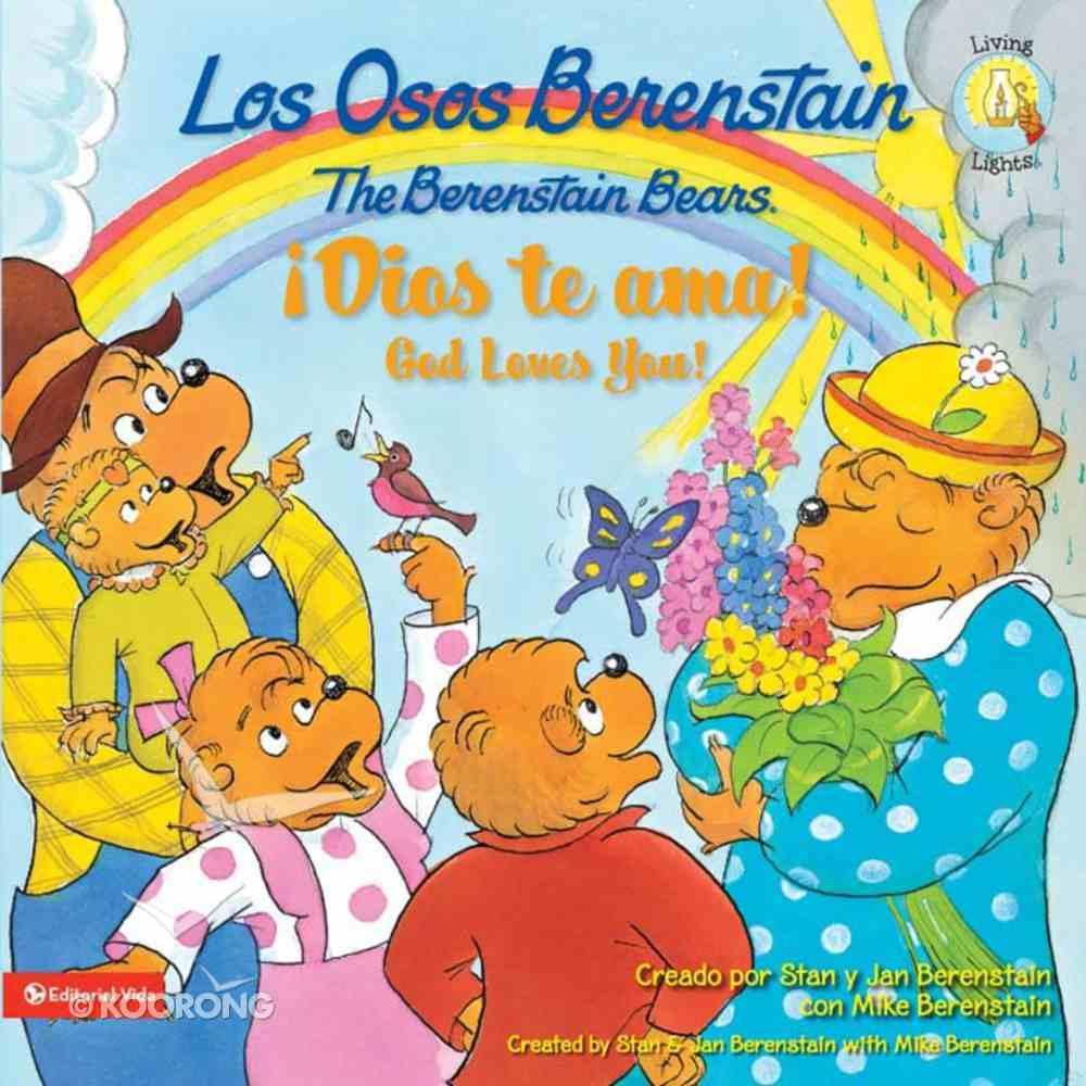 Y La Regla De Oro (The Golden Rule - Berenstain Bears) (Los Osos Berenstain Series) eBook