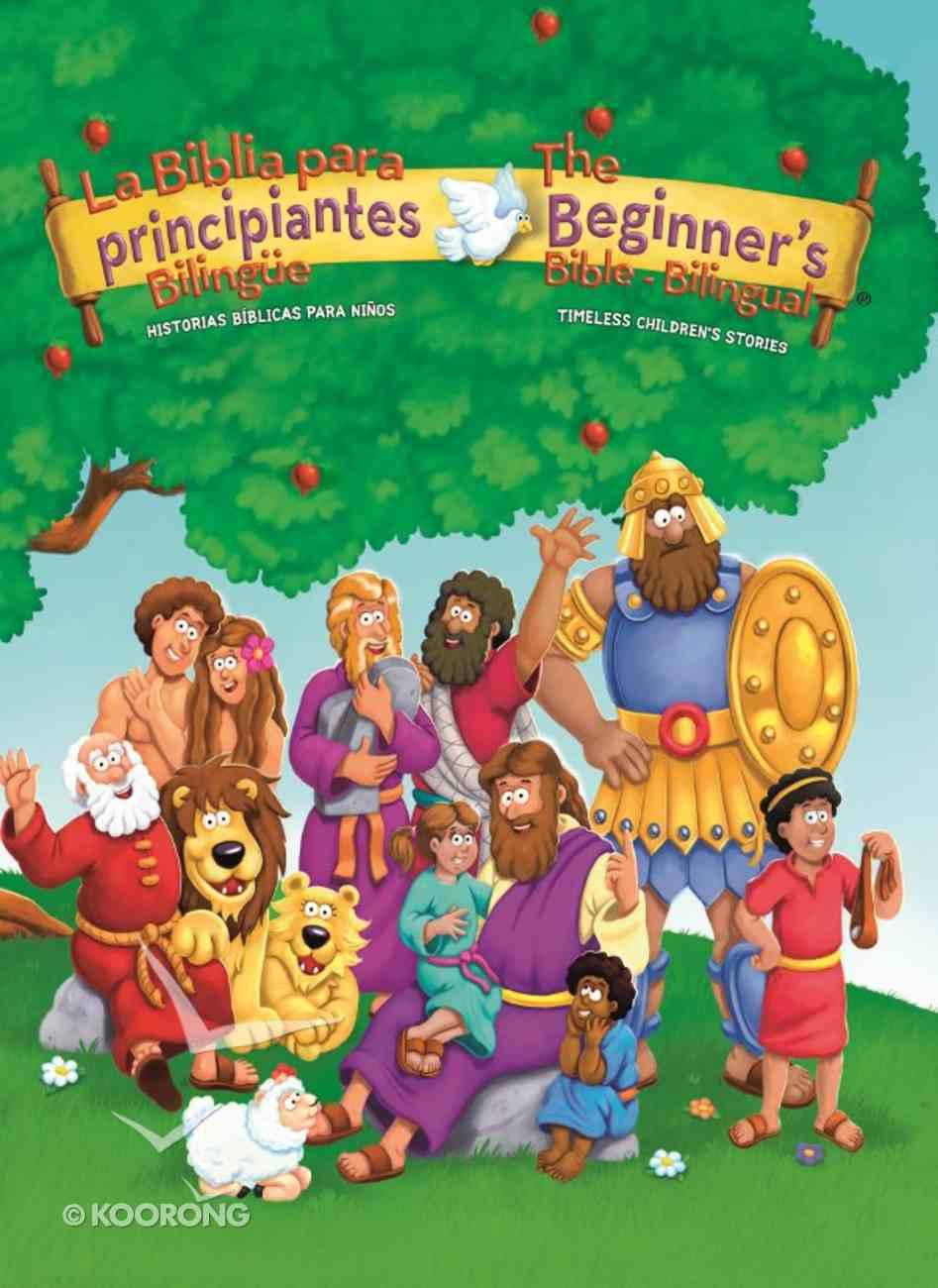 Biblia Para Principiantes Bilinge, La (My First I Can Read/beginners Bible Series) eBook