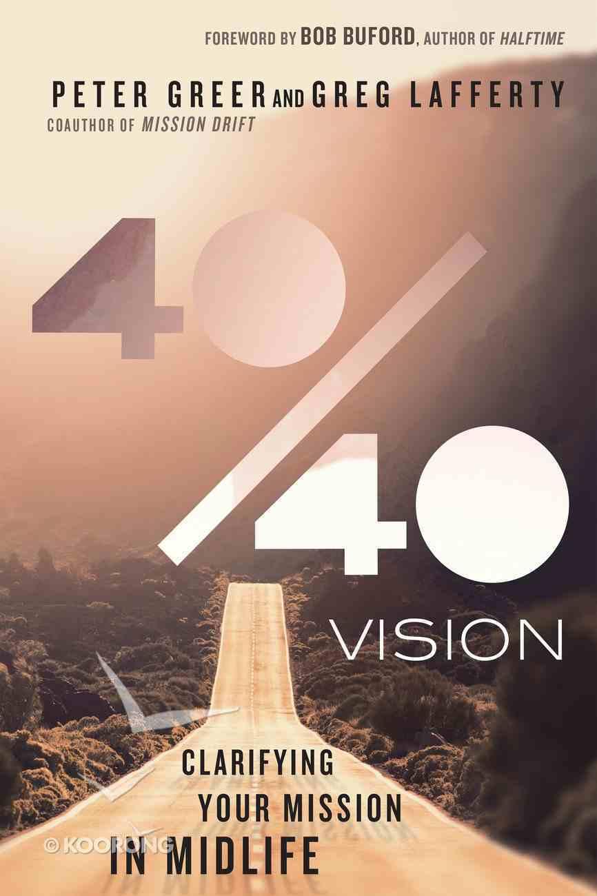 40/40 Vision eBook