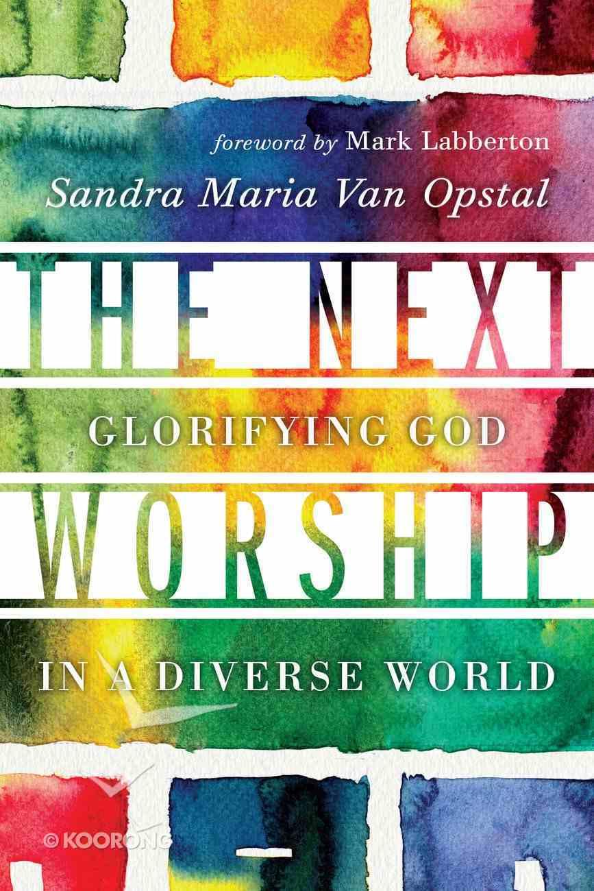 The Next Worship eBook