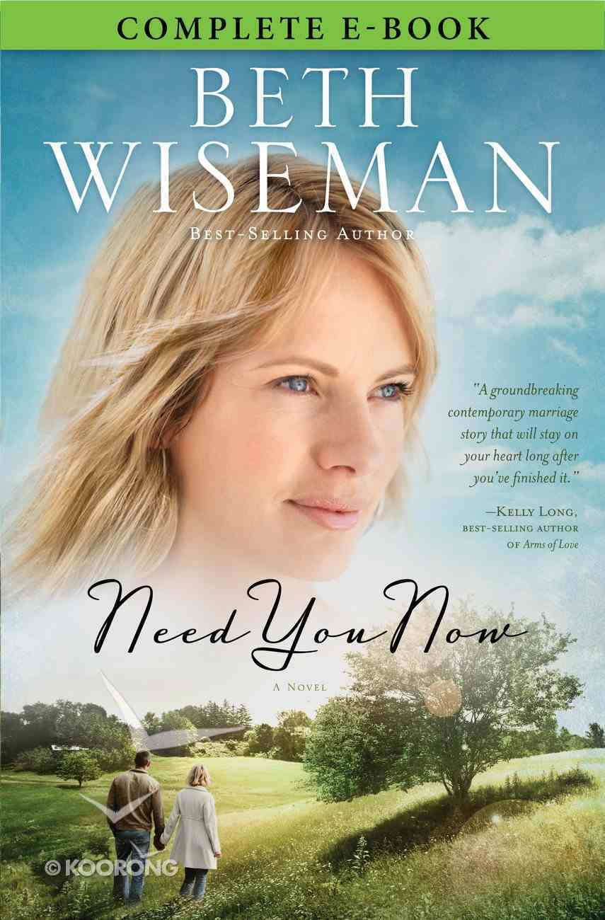 Need You Now eBook