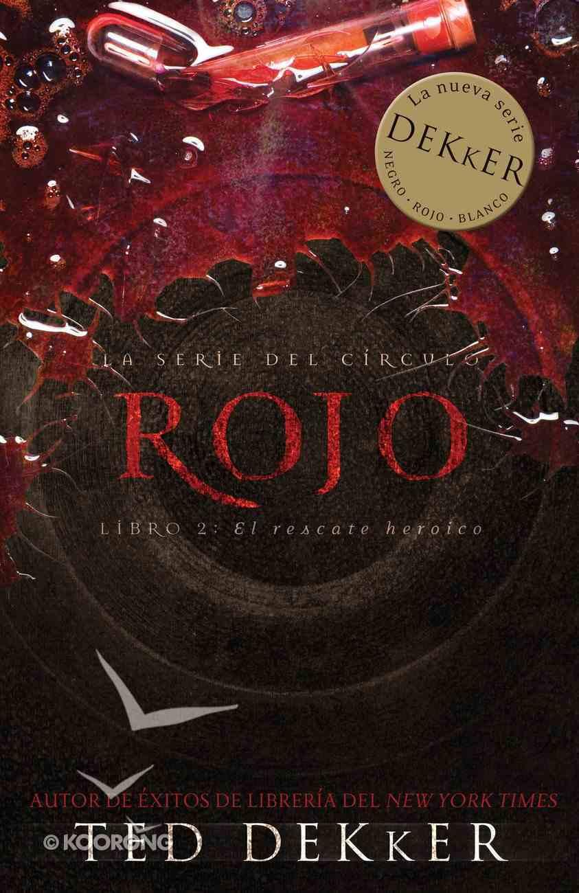 Rojo (Spanish) (Spa) (Red) eBook