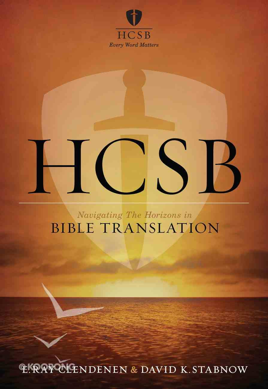 HCSB (101 Questions About The Bible Kingstone Comics Series) eBook
