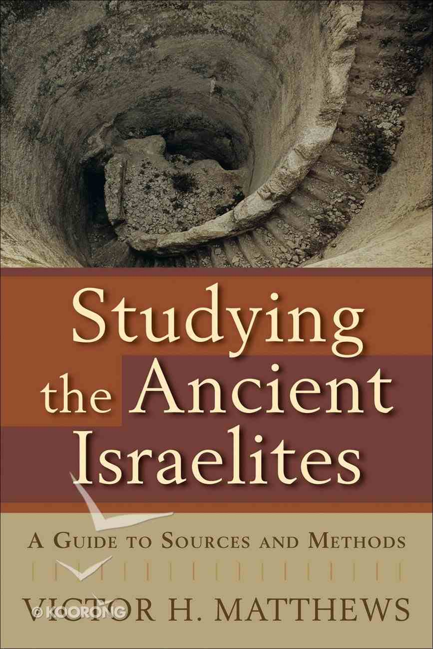 Studying the Ancient Israelites eBook