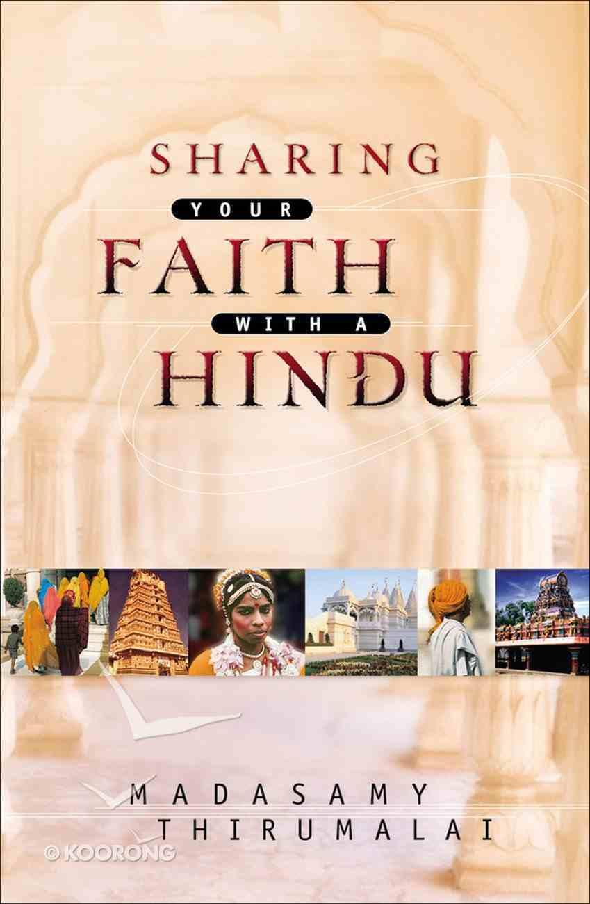 Sharing Your Faith With a Hindu eBook