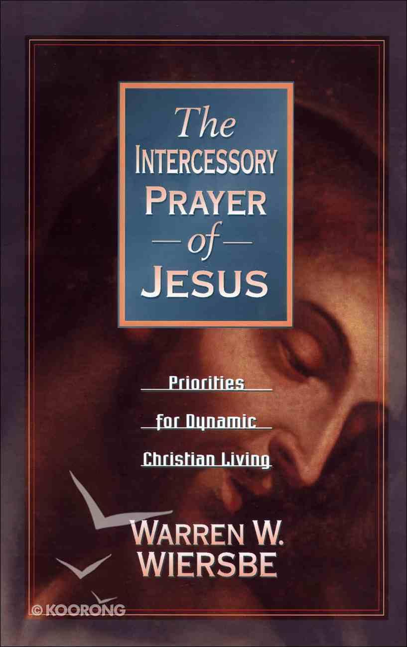 Intercessory Prayer of Jesus eBook