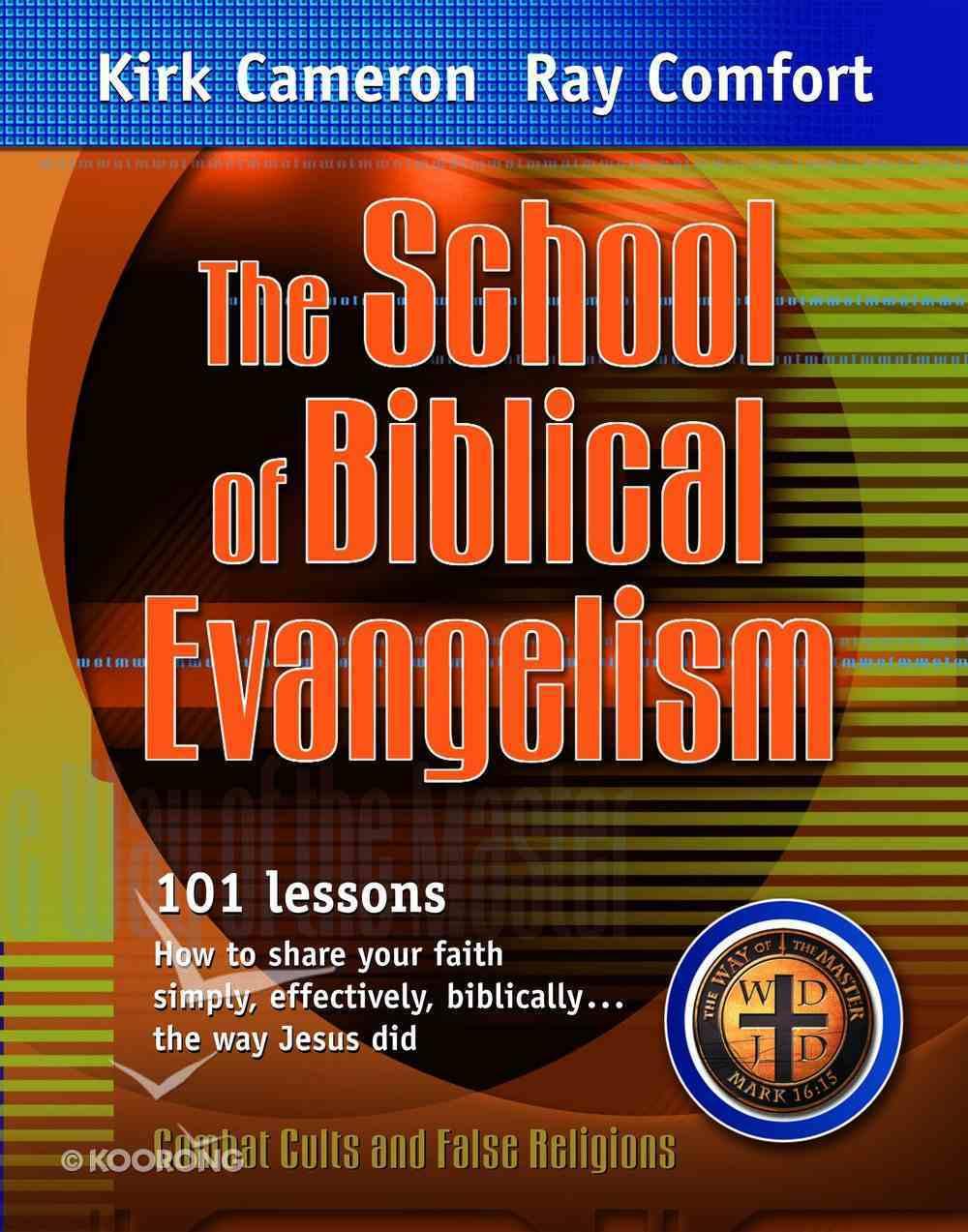 The School of Biblical Evangelism eBook