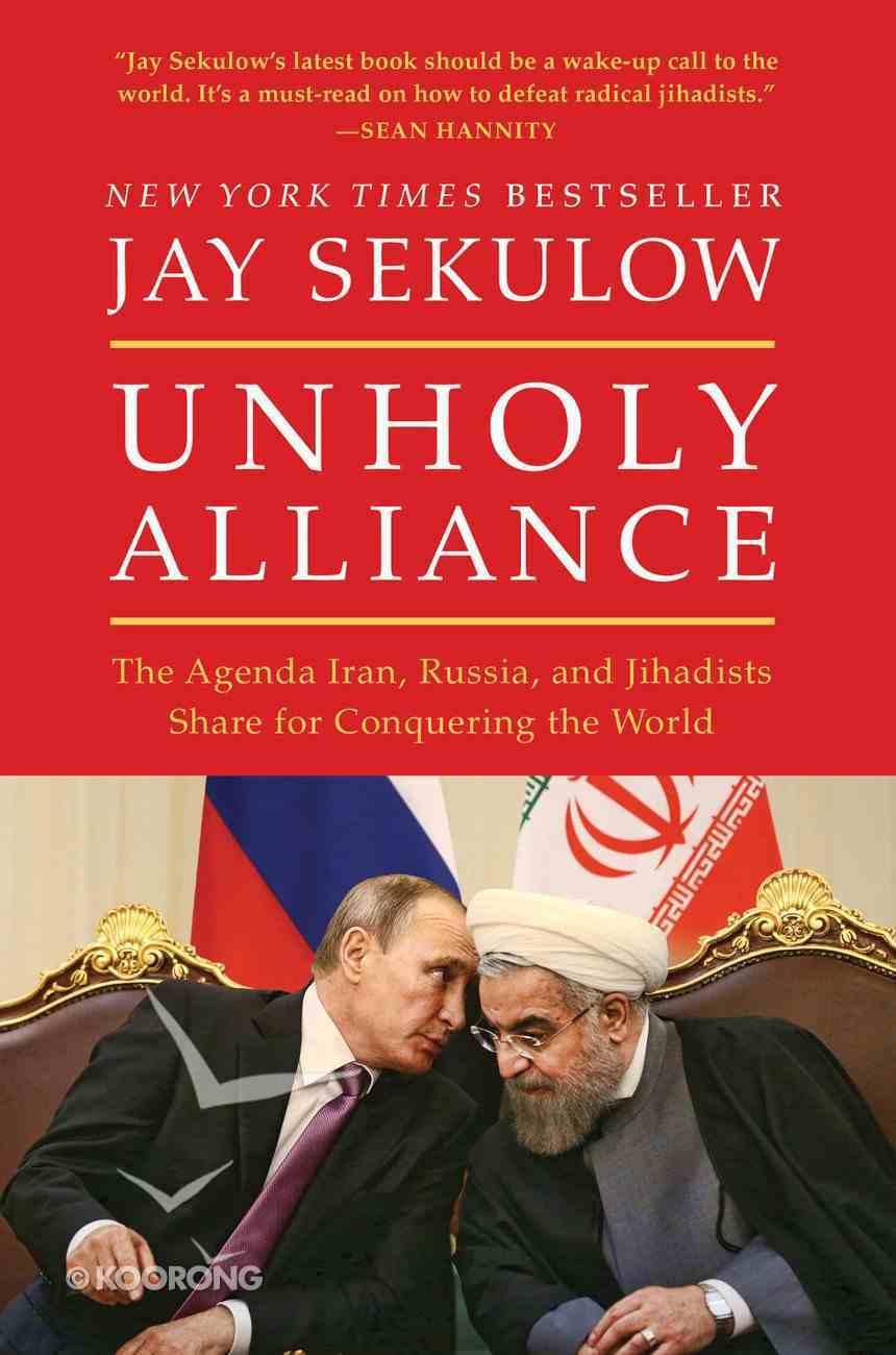 Unholy Alliance eBook
