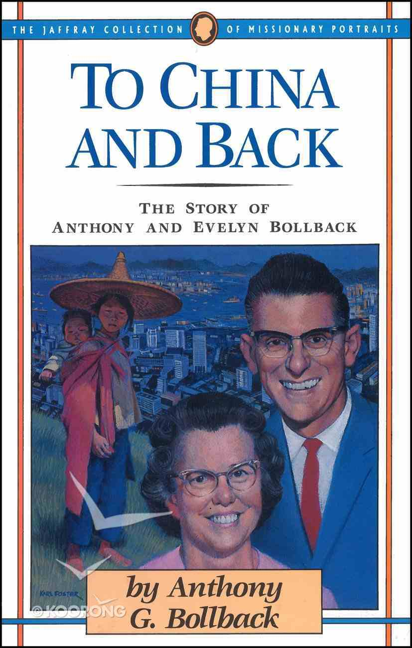 To China and Back eBook