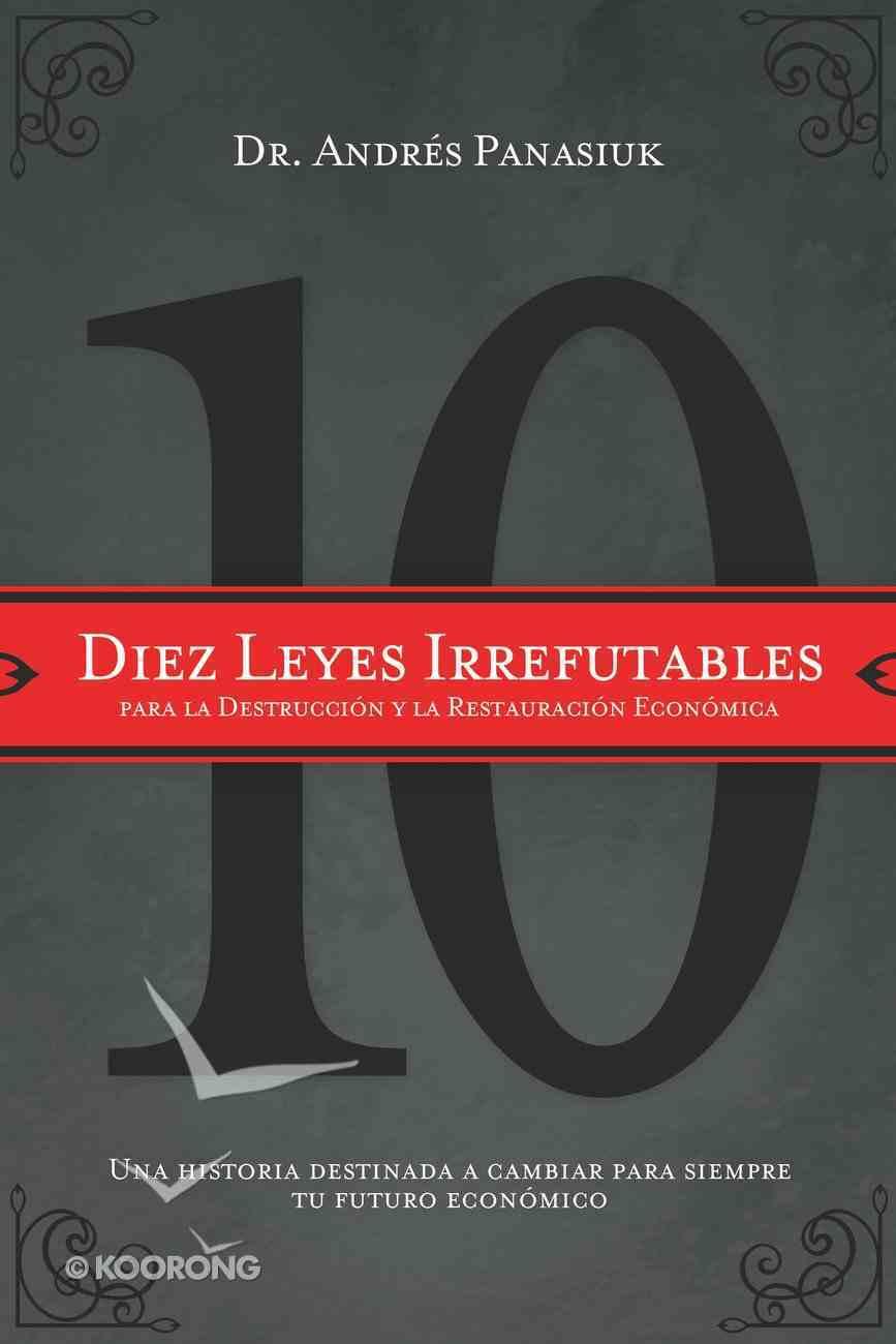 Como Salgo De La Crisis? (Spa) (How Do I Get Out Of This Crisis?) eBook