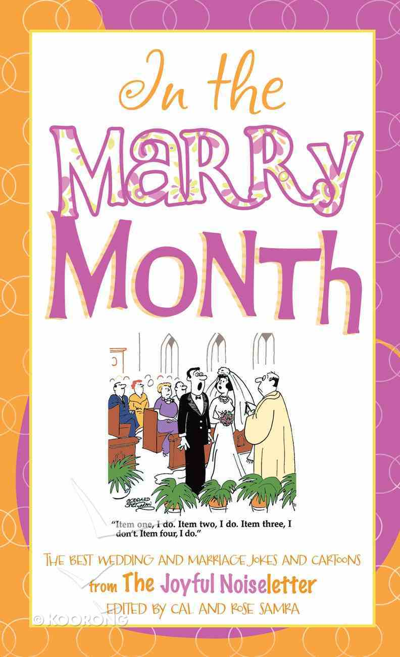 In the Marry Month eBook