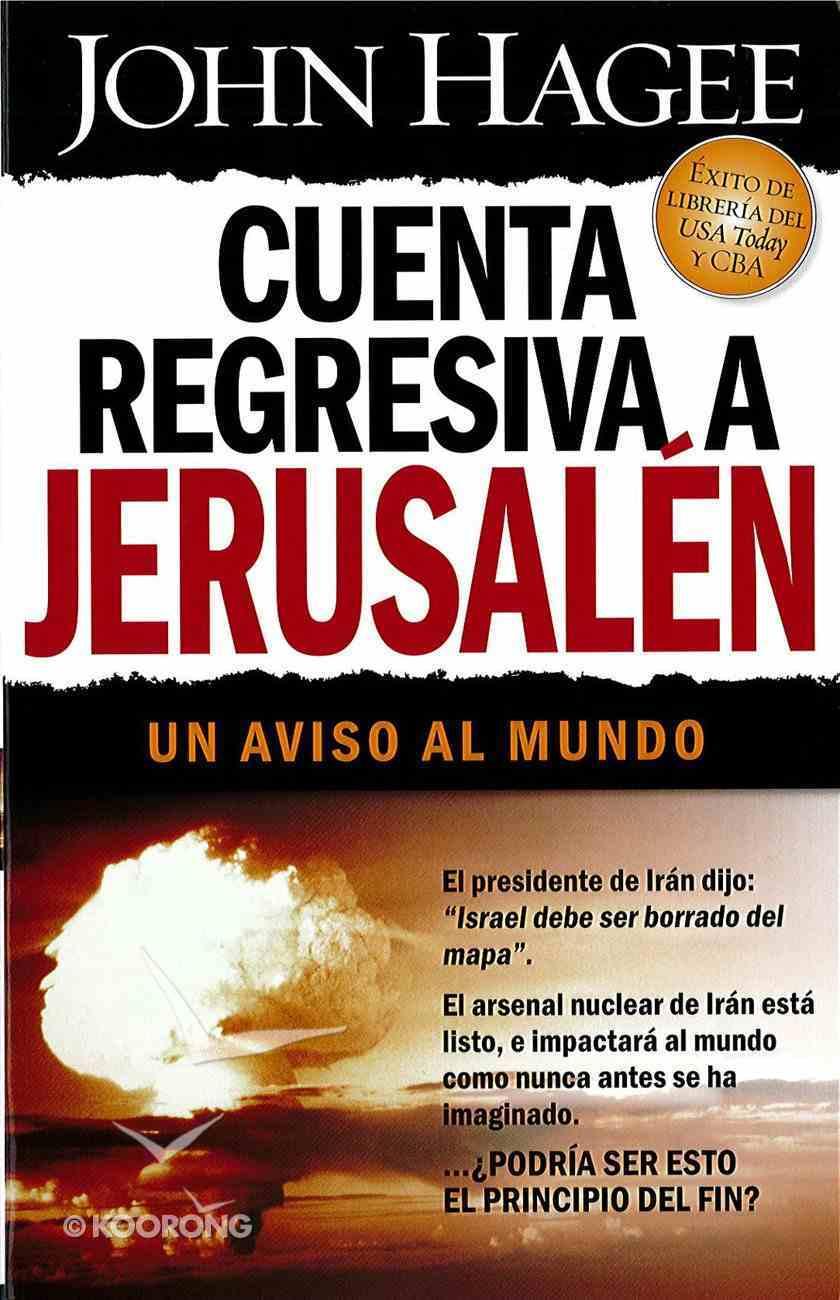 Cuenta Regresiva a Jerusalen (Spa) eBook