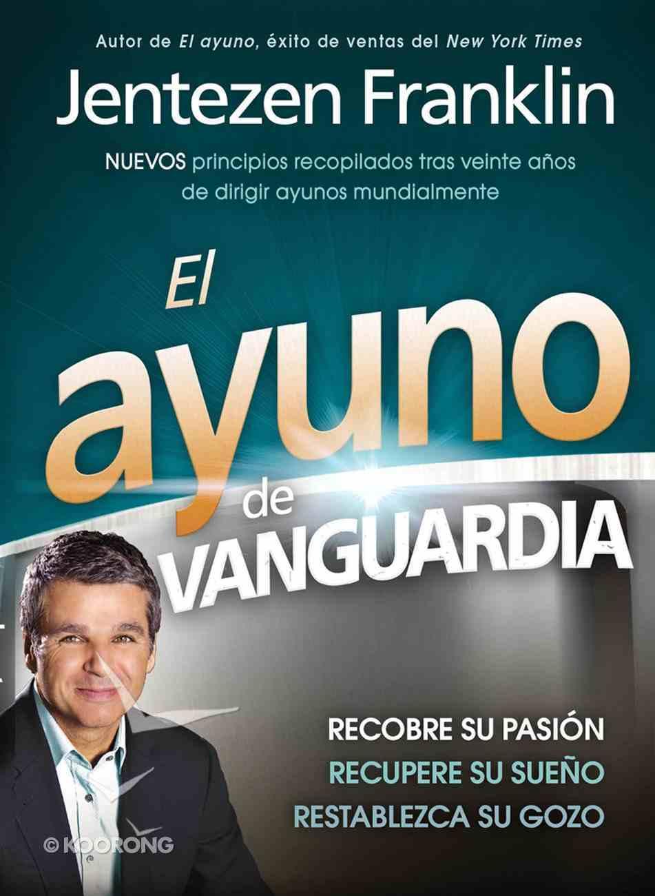 Vivir En Amor (Spanish) (Spa) (Living In Love) eBook