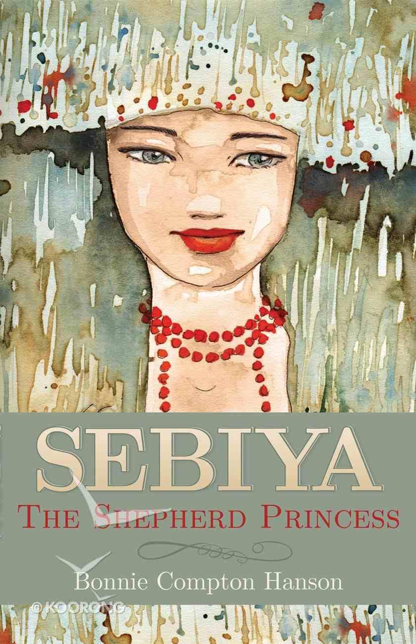 Sebiya eBook