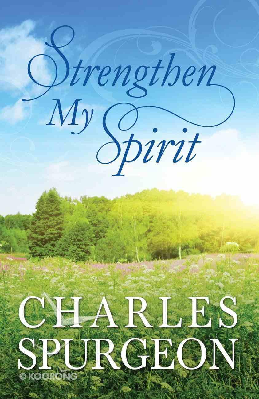 Strengthen My Spirit eBook