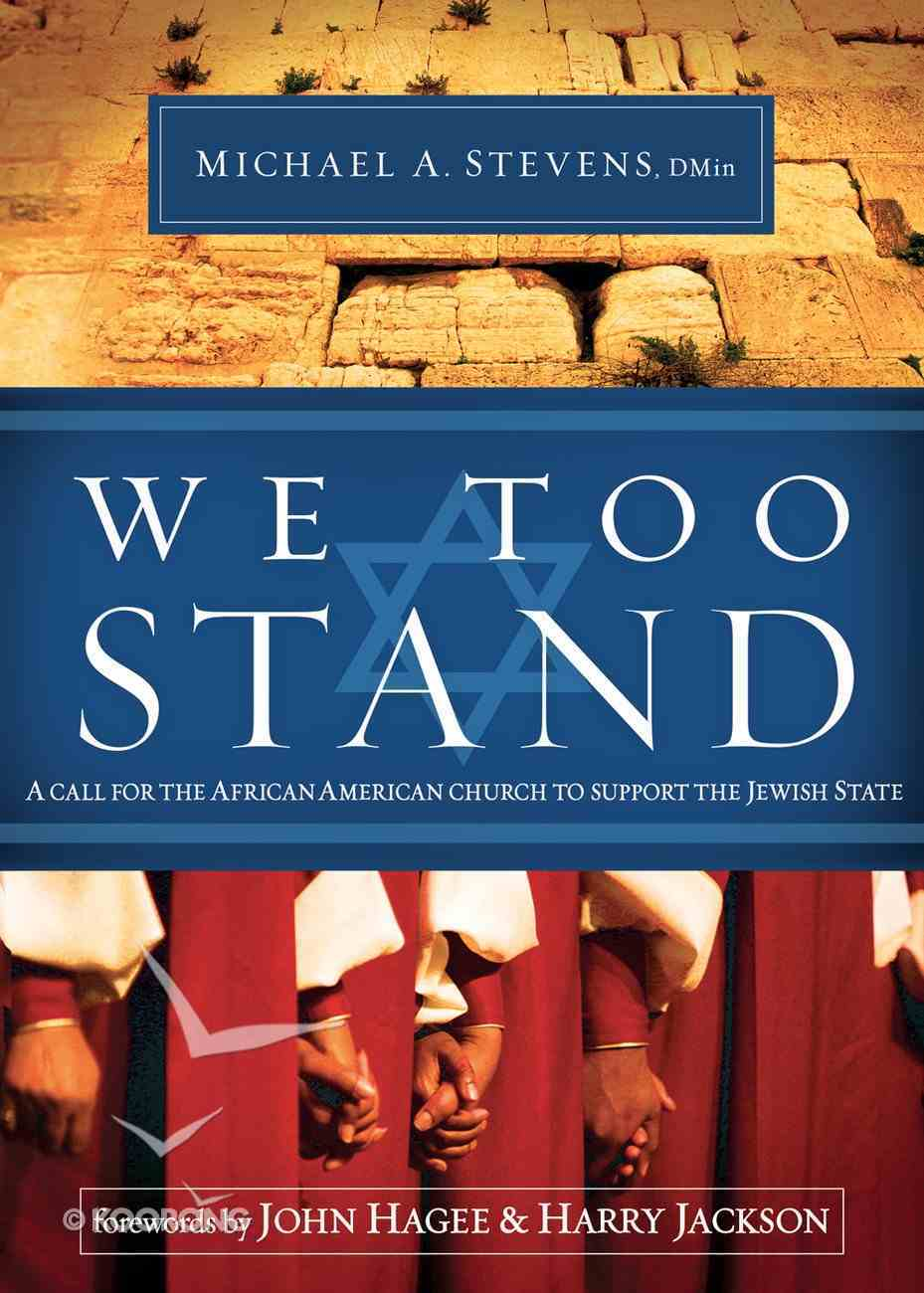 We Too Stand eBook