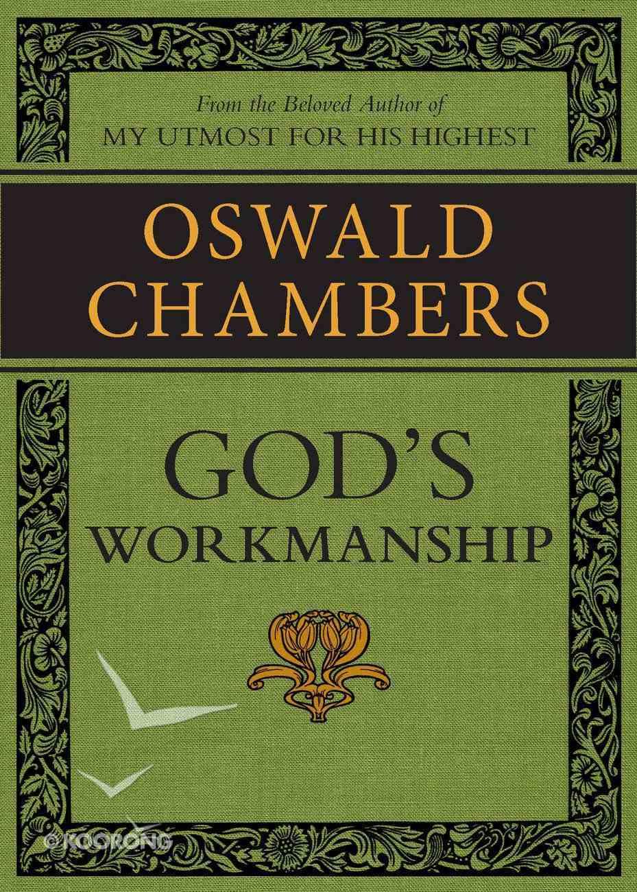 God's Workmanship eBook