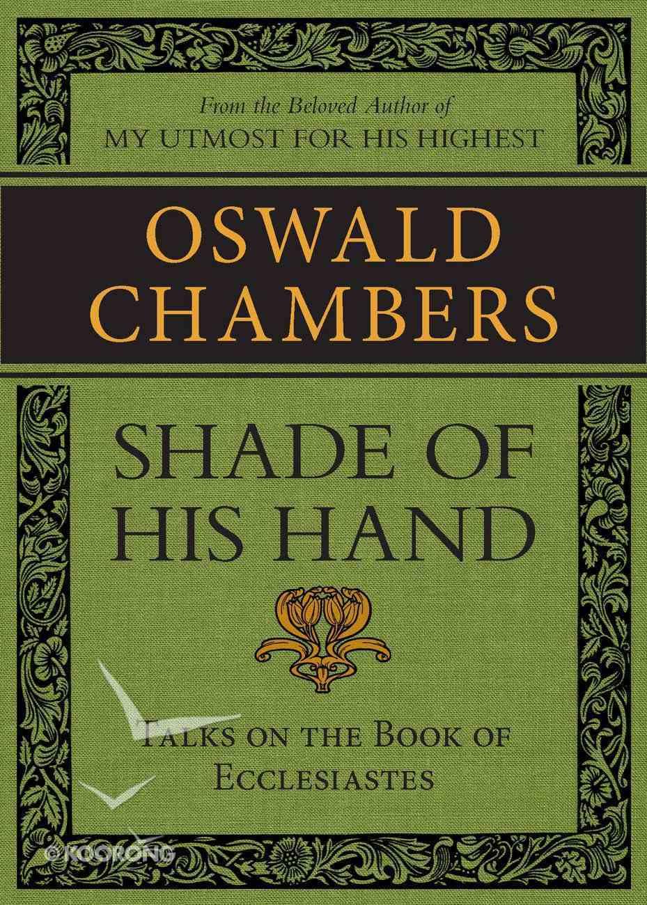 Shade of His Hand eBook