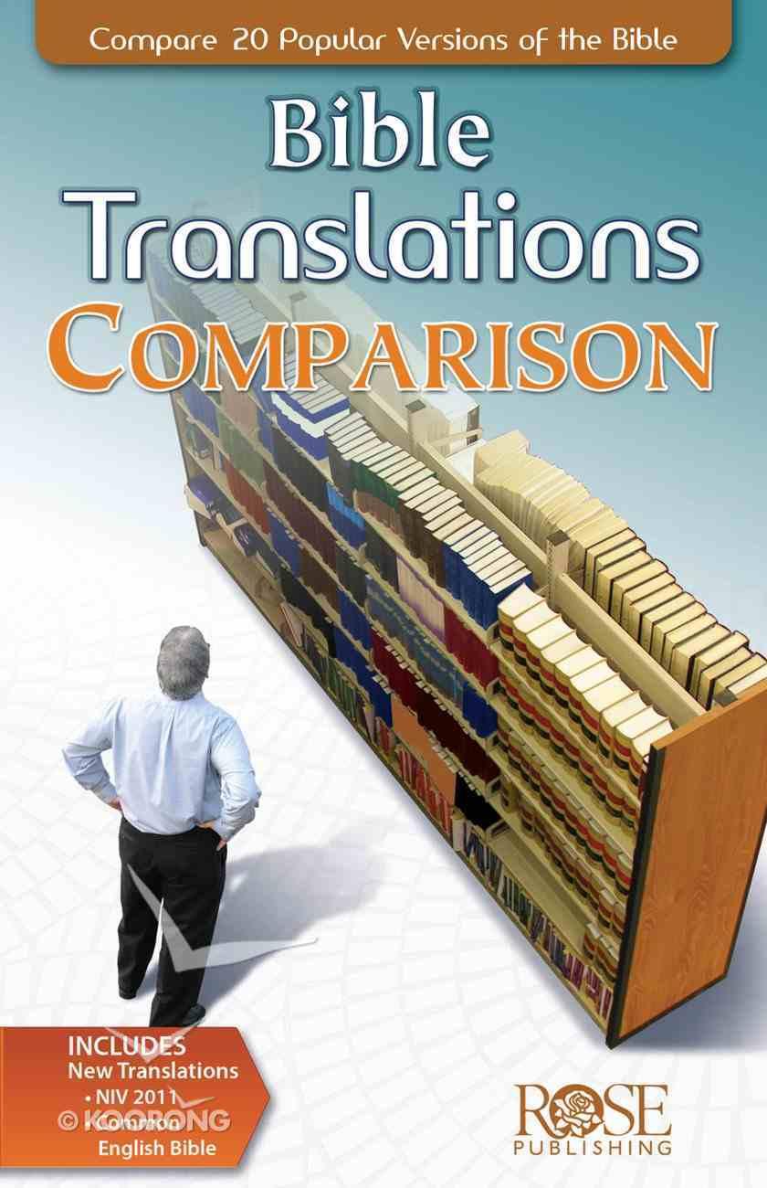 Bible Translations Comparison (Rose Guide Series) eBook