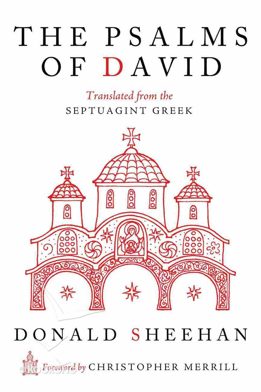 The Psalms of David eBook