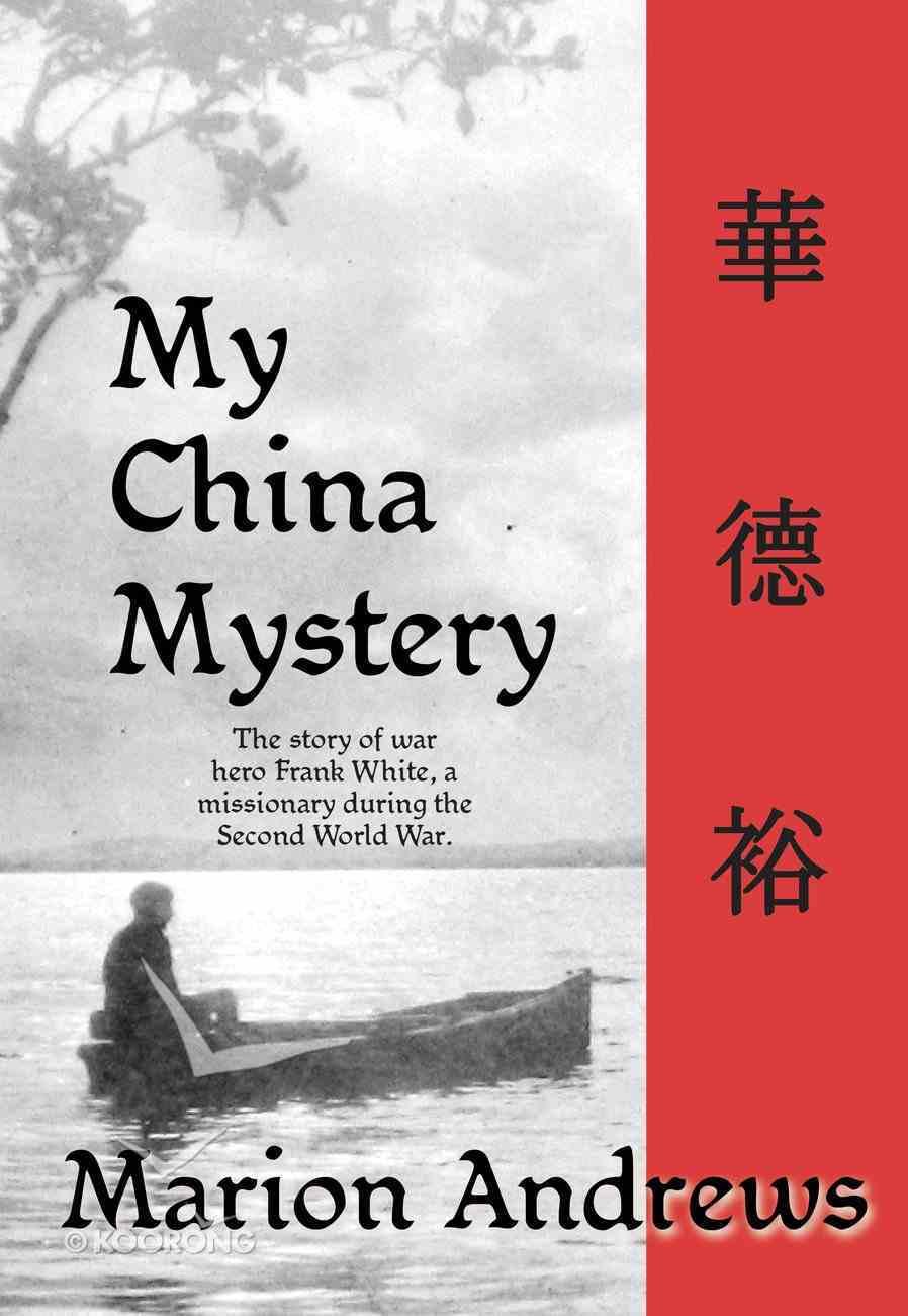 My China Mystery eBook