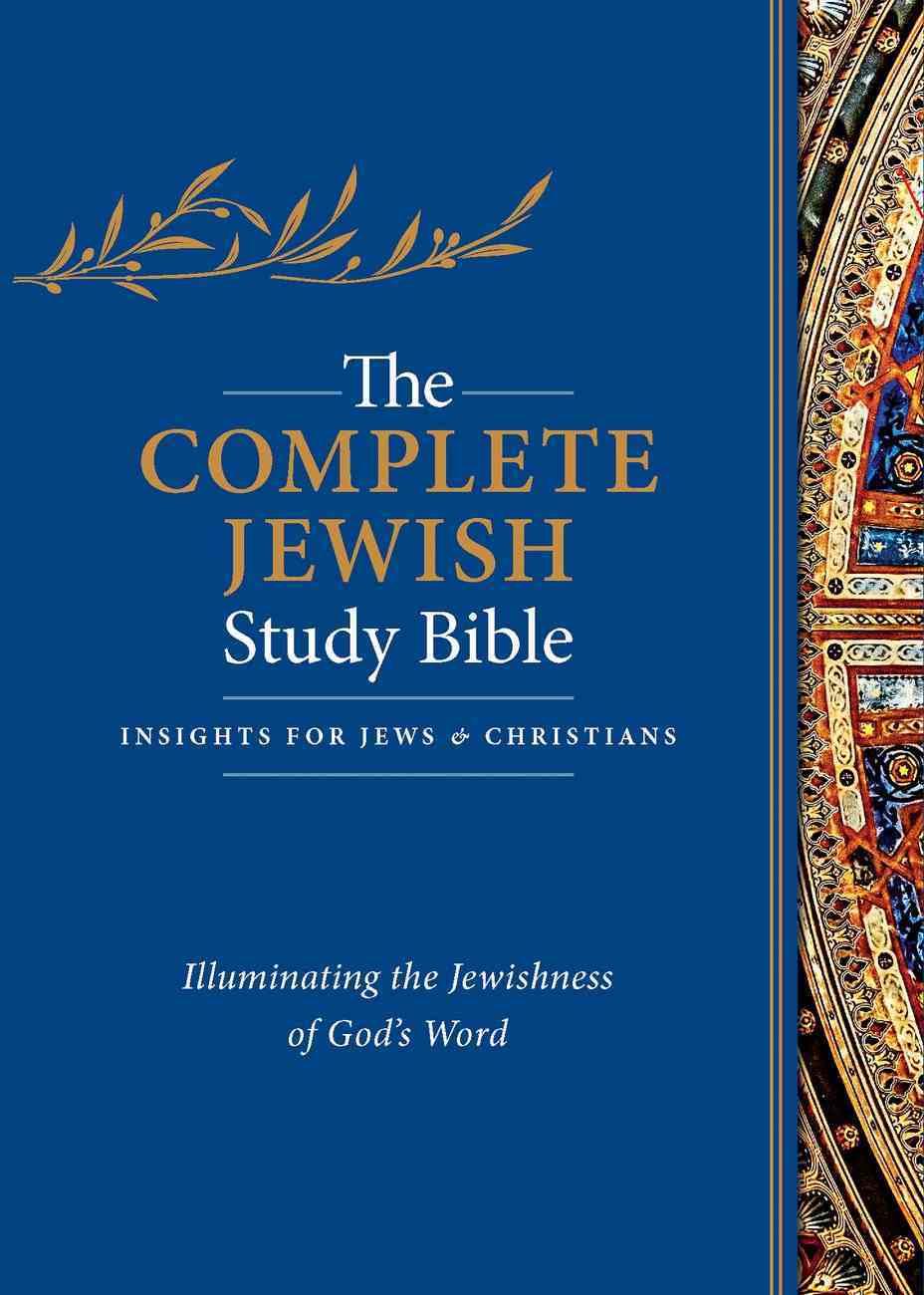 Complete Jewish Study Bible, the Black Genuine Leather