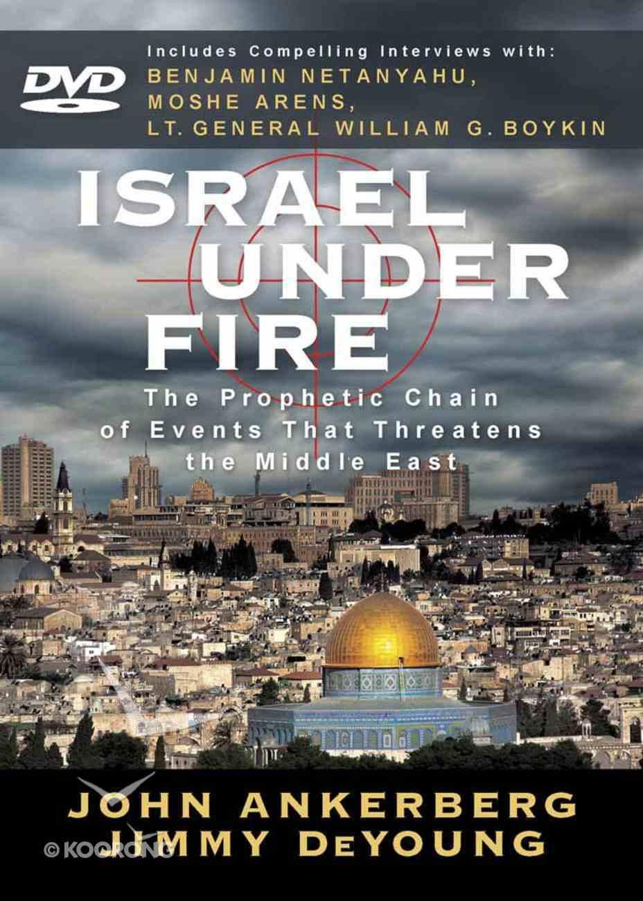 Israel Under Fire (120mins) DVD
