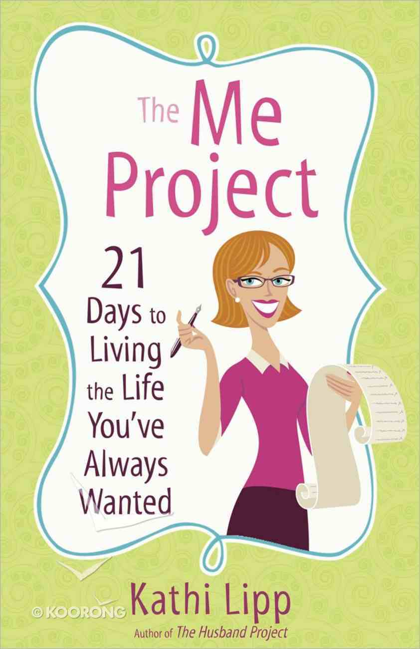 The Me Project Paperback