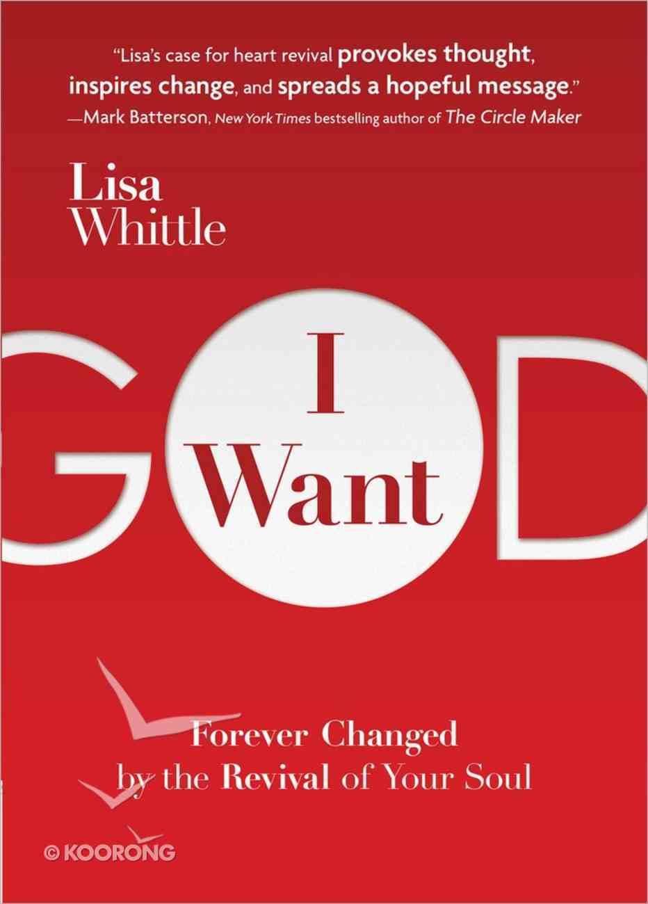 I Want God Paperback