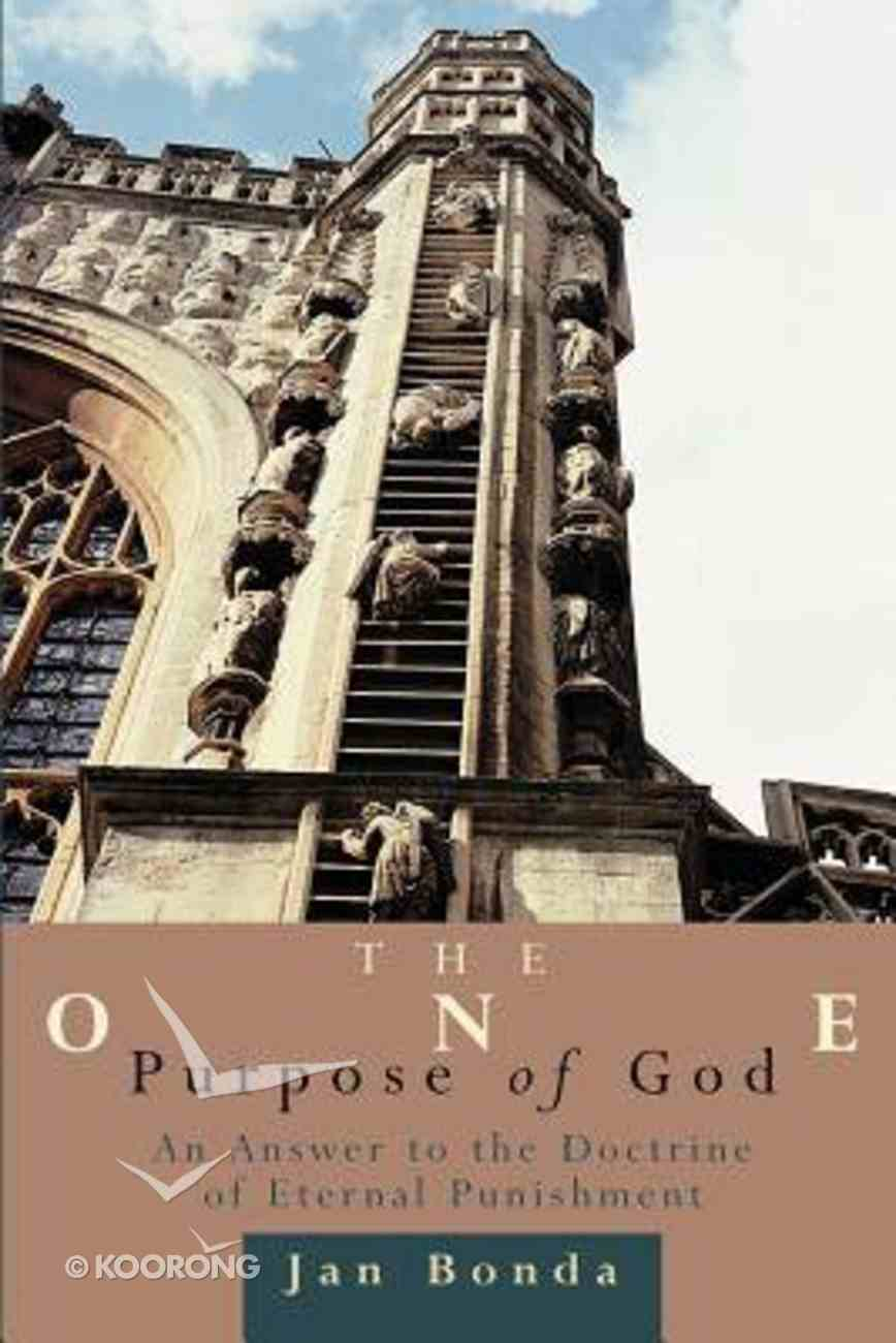 The One Purpose of God Paperback