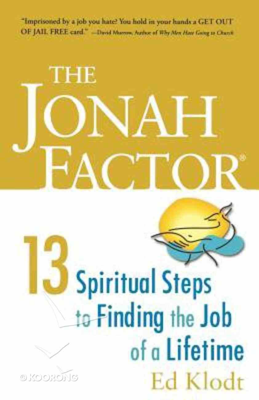The Jonah Factor Paperback