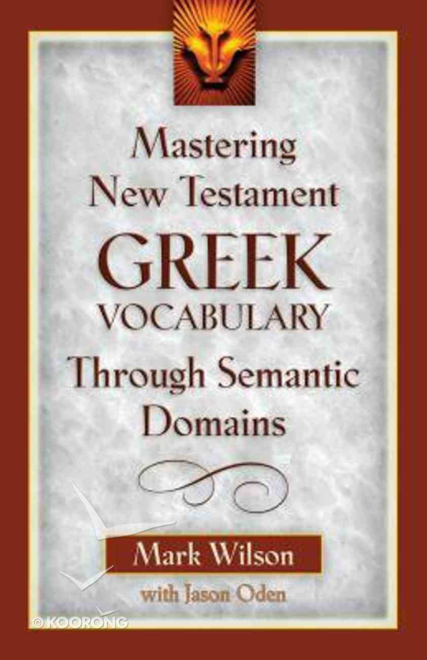 Mastering New Testament Greek Vocabulary Through Semantic Domains Paperback