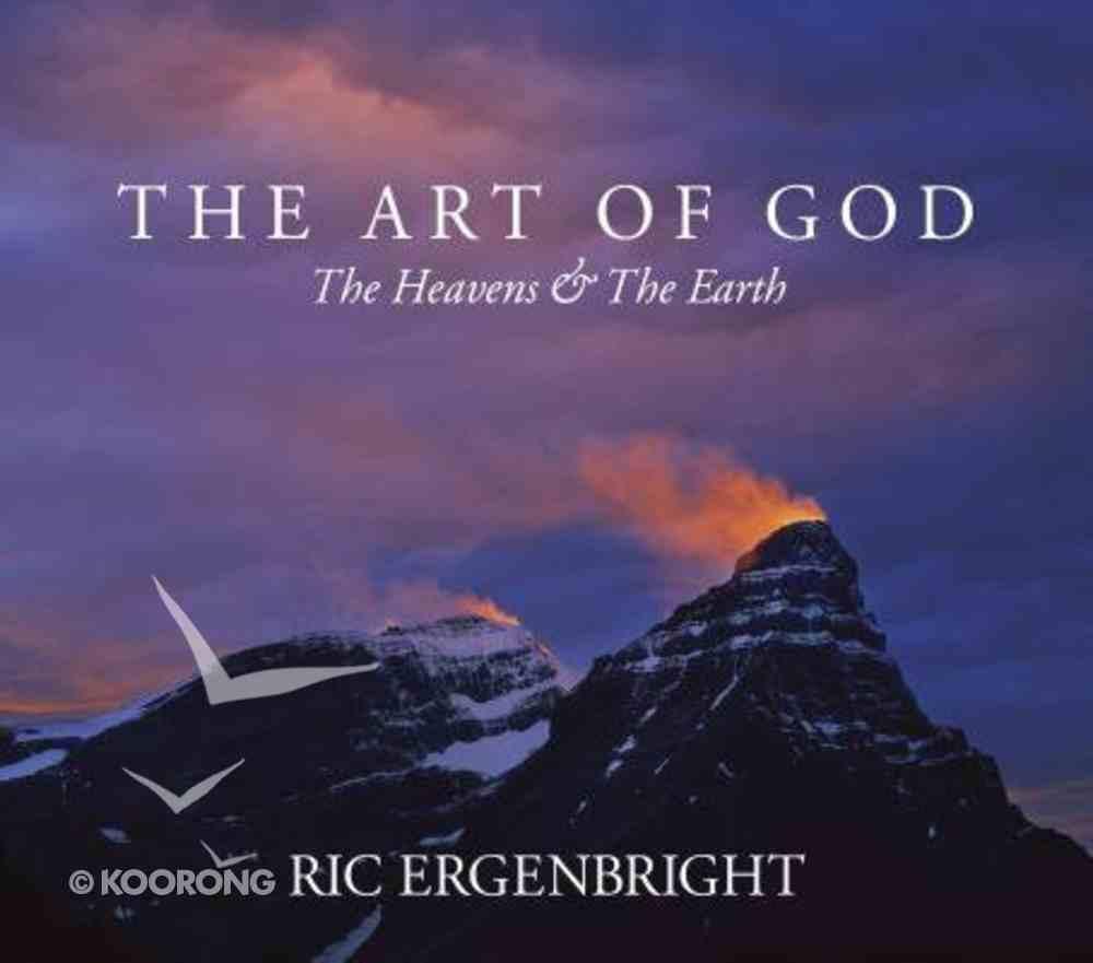 The Art of God Hardback