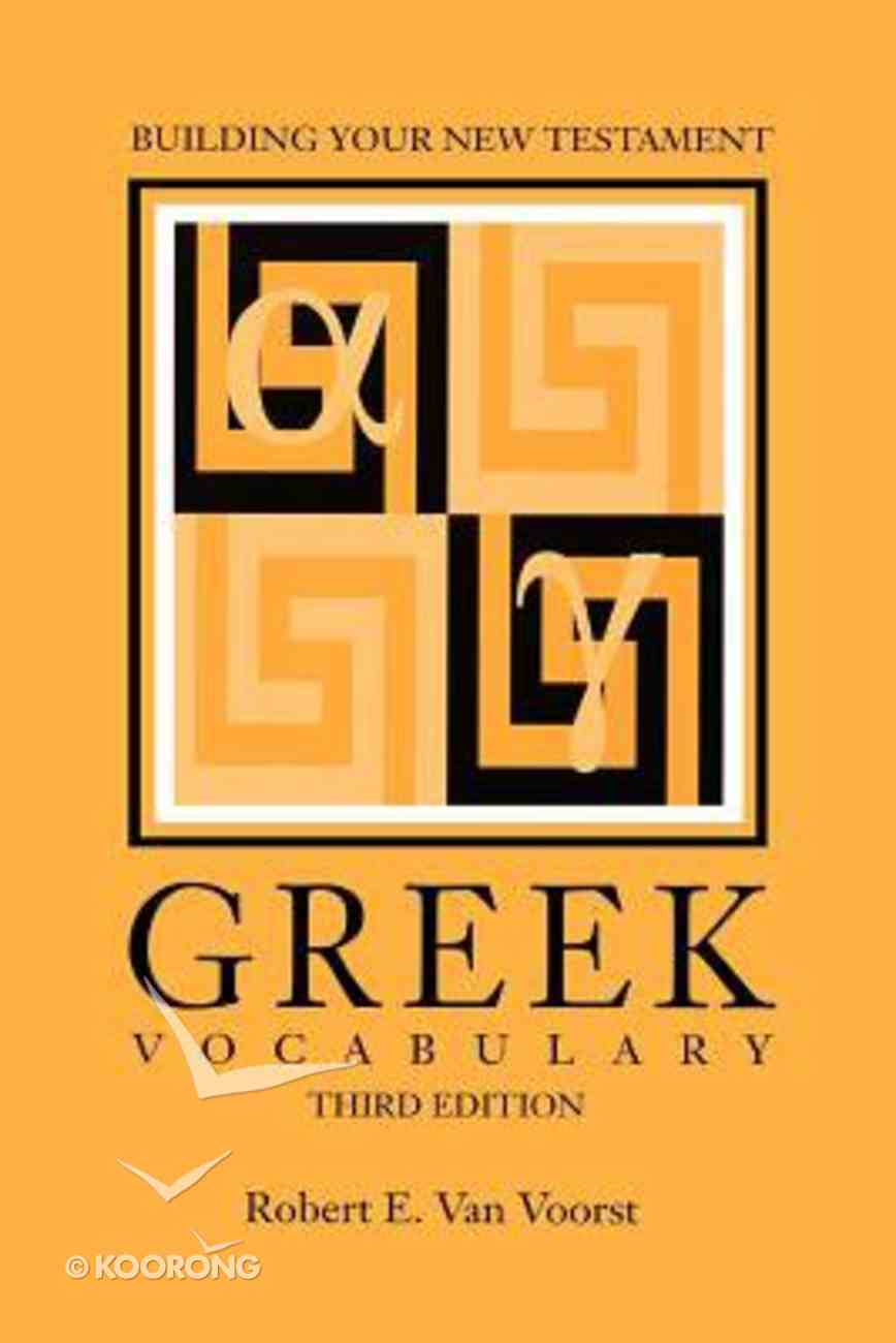 Building Your New Testament Greek Vocabulary 3rd Edition Paperback