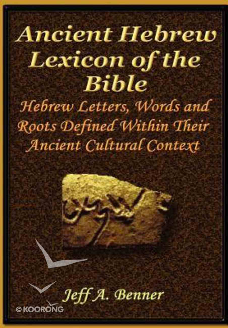The Ancient Hebrew Lexicon of the Bible Paperback