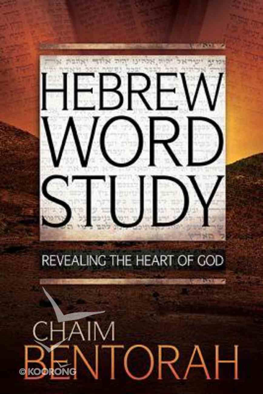Hebrew Word Study Hardback