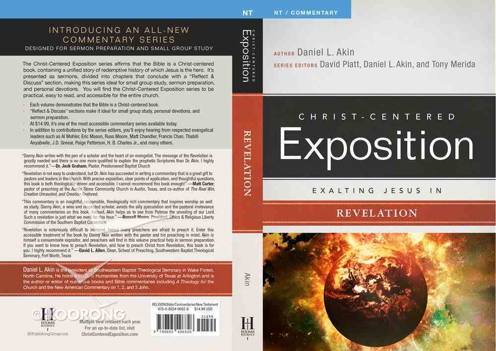 Exalting Jesus in Revelation (Christ Centered Exposition Commentary Series) Paperback
