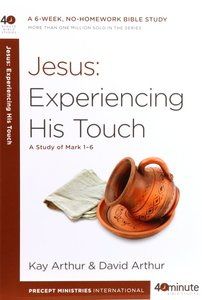 Product: 40 Mbs: Jesus - Experiencing His Touch Image