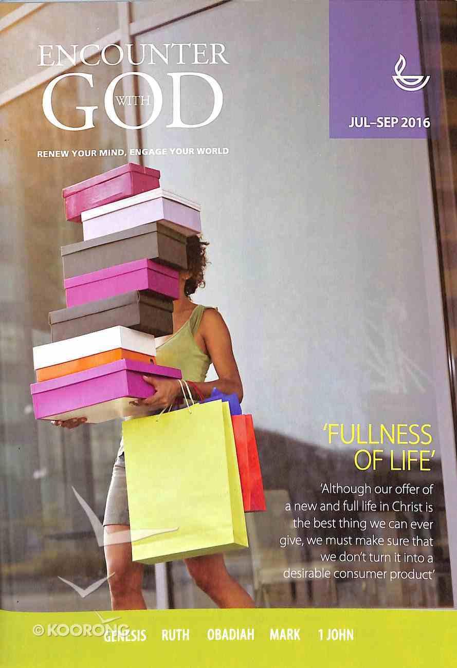 Encounter With God 2016 #03: Jul-Sep Paperback