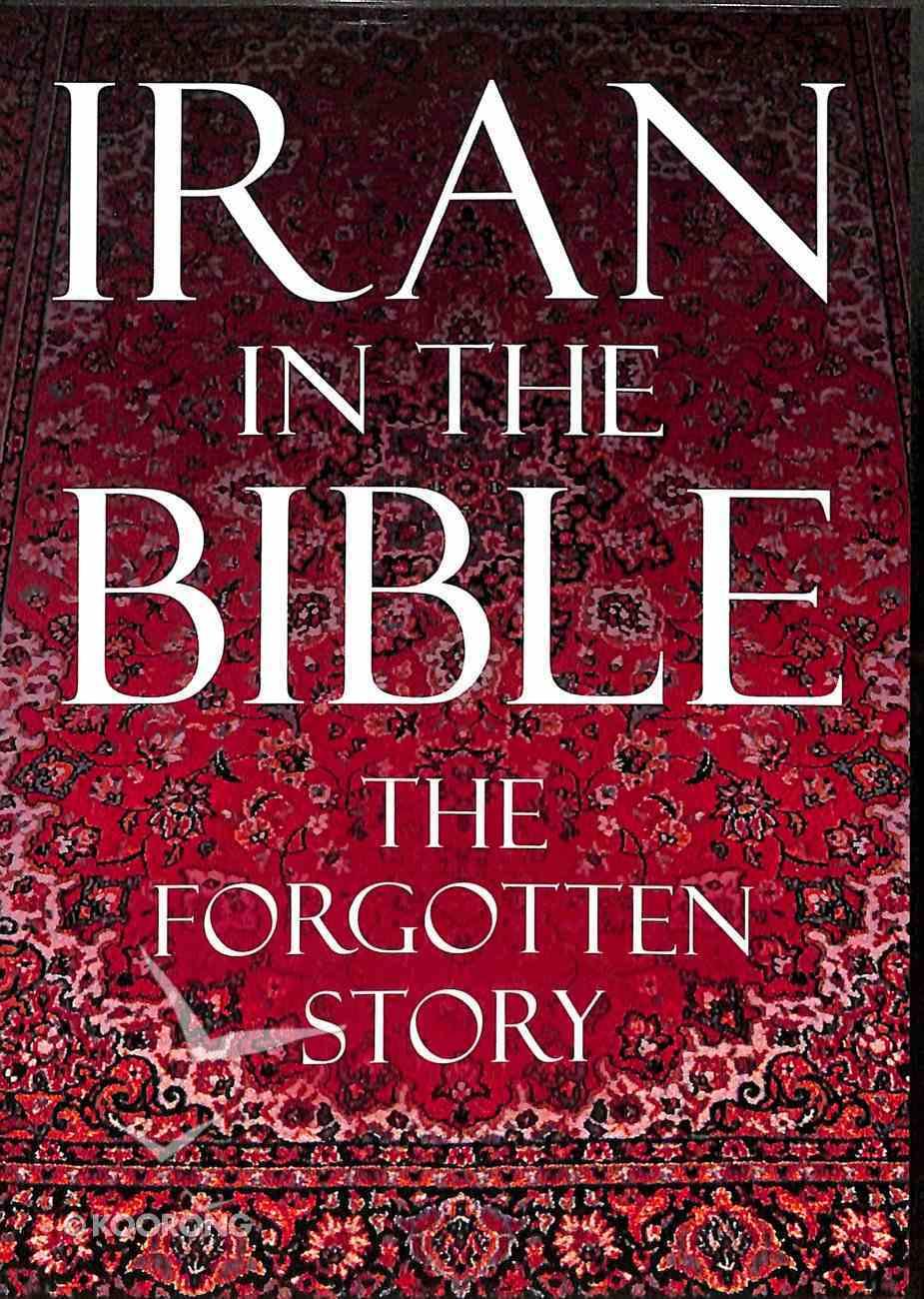 Iran in the Bible DVD