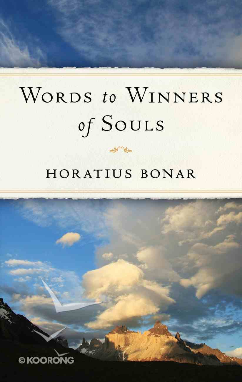Words to Winners of Souls Paperback