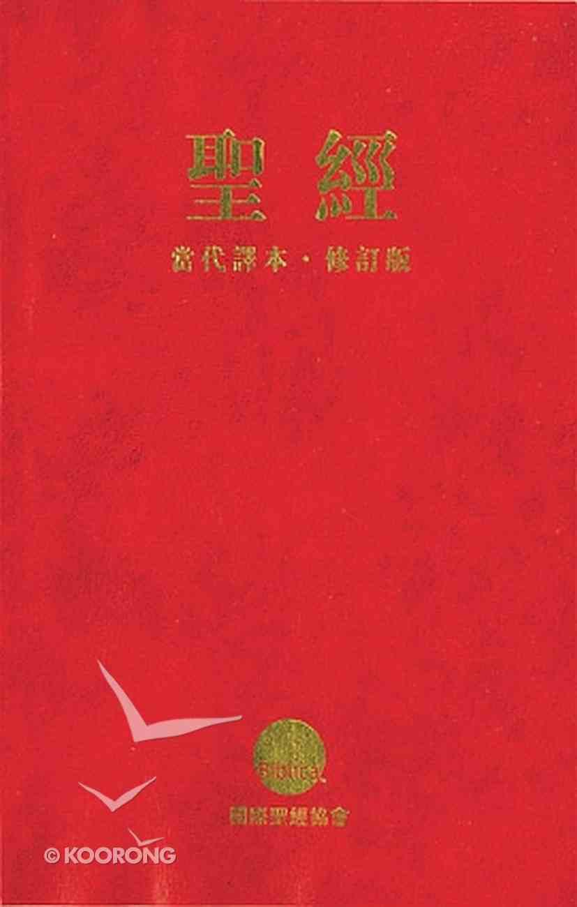 Ccb Chinese Contemporary Large Print Bible Traditional Script Red (Black Letter Edition) Paperback