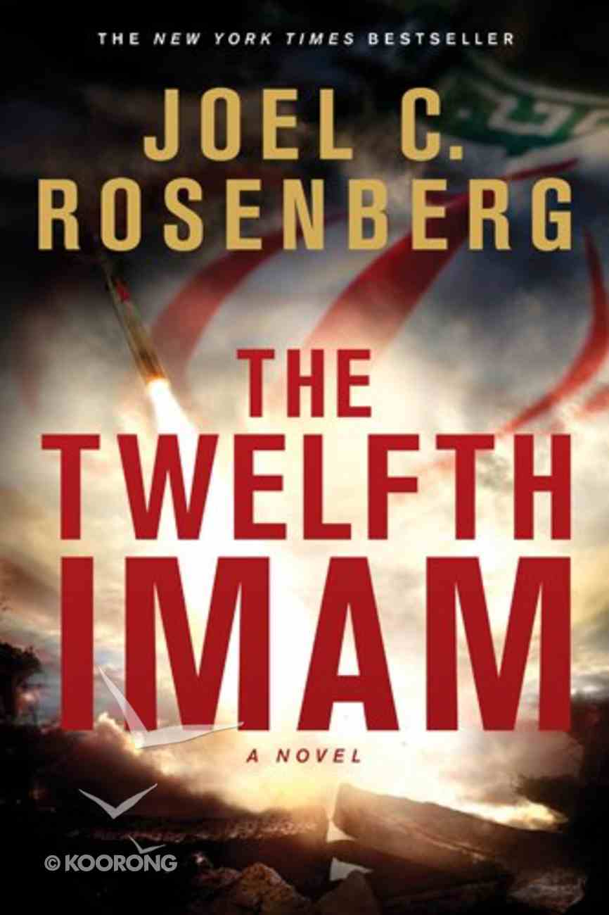 The Twelfth Imam Paperback