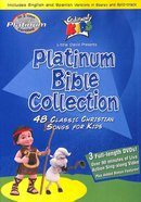 Dvd Cedarmont: Platinum Bible Collection image