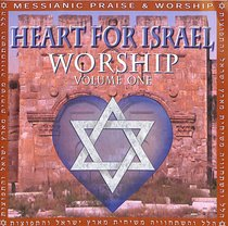 Product: Heart For Israel Worship #01 Image