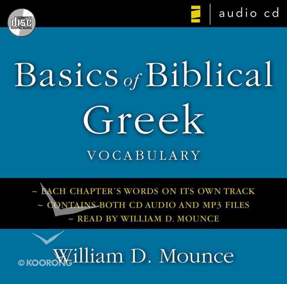 Basics of Biblical Greek Vocabulary Audio CD CD